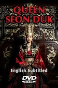 Queen Seon Duk Vol. 1 (DVD) (8-Disc) (English Subtitled) (MBC TV Series) (First Press Limited Edition) (Korea Version)