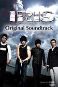 Iris OST (KBS TV Drama)