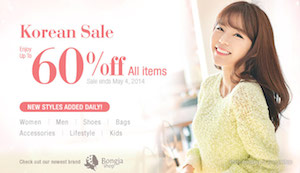 JJANG! Up to 60% off at YesStyle.com's Korean Sale!