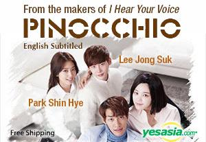 Pinocchio - DVD 13-Disc (English Subtitled) (Director's Cut)