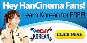 Learn to read Korean in 90 minutes or less using visual associations
