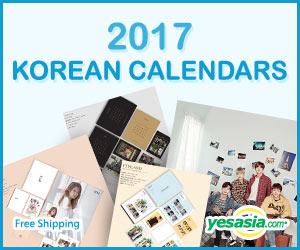 2017 Korean Calendars