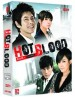 DVD (TW - Ch Tr, English Subtitled)