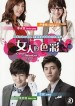 DVD TW (English Subtitled)