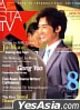 ASTA TV International Edition - August 2006