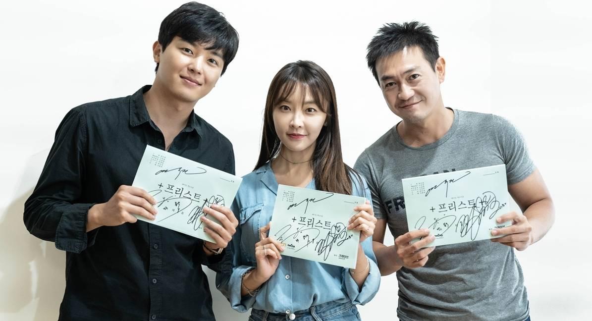 Priest (Korean Drama - 2018) - 프리스트 @ HanCinema :: The Korean