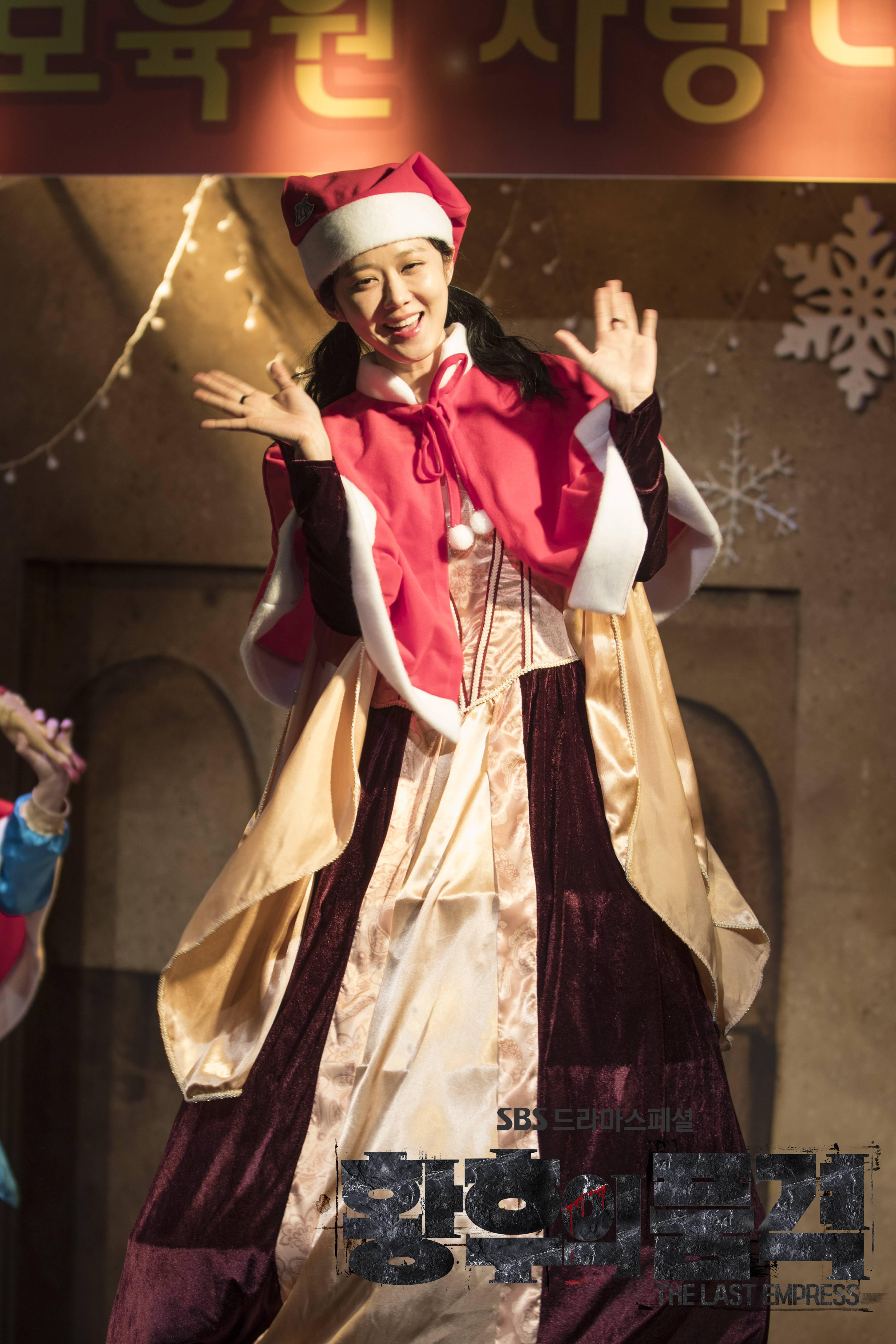 The Last Empress (Korean Drama - 2018) - 황후의 품격