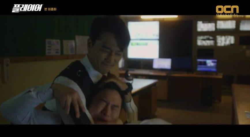 Korean Drama Spoiler] 'The Player' Final Episodes 13 and 14