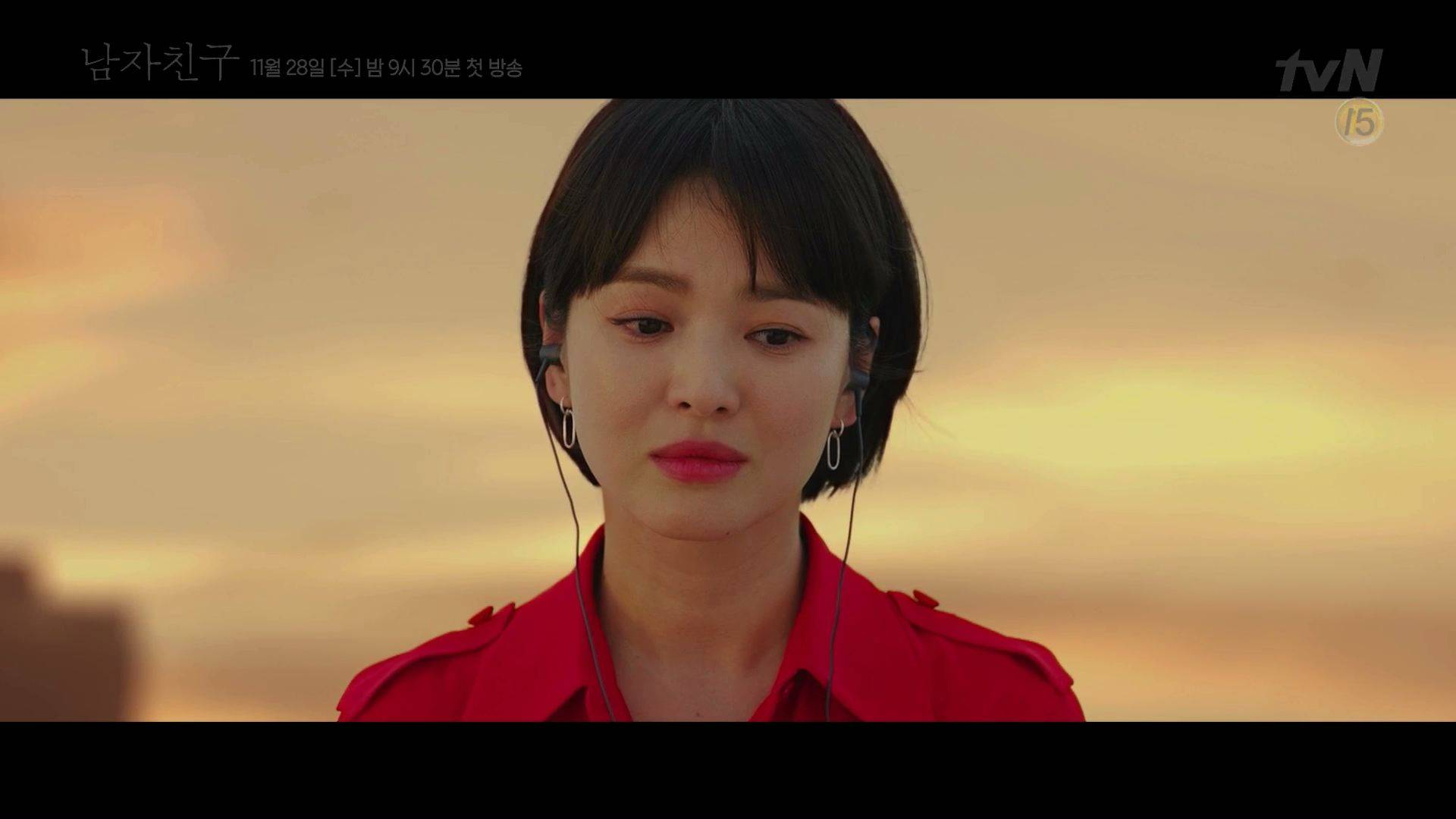 Video + Photo] Song Hye-kyo Is Sad and Lonely in Newest Teaser for