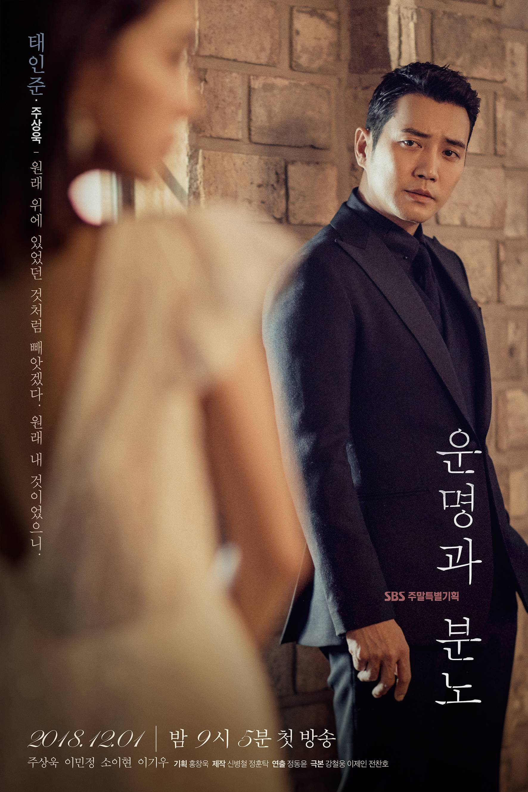 Photos New Posters Added For The Upcoming Korean Drama