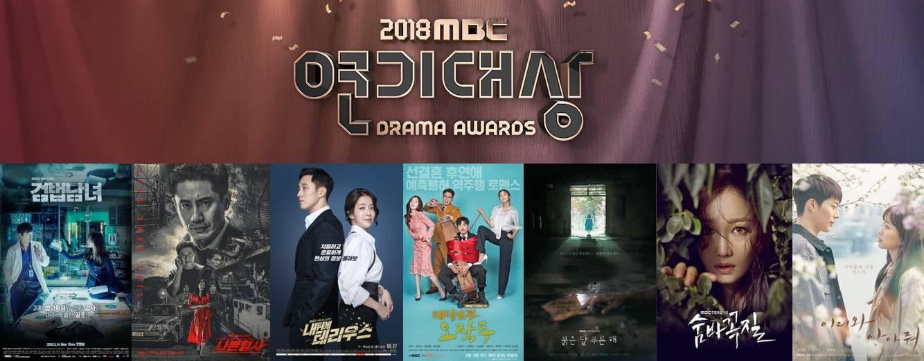Video] MBC Drama Awards 2018 - Most Popular Drama Online