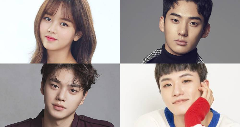 Orion's Daily Ramblings] Kim So-hyun and Her Merry Men