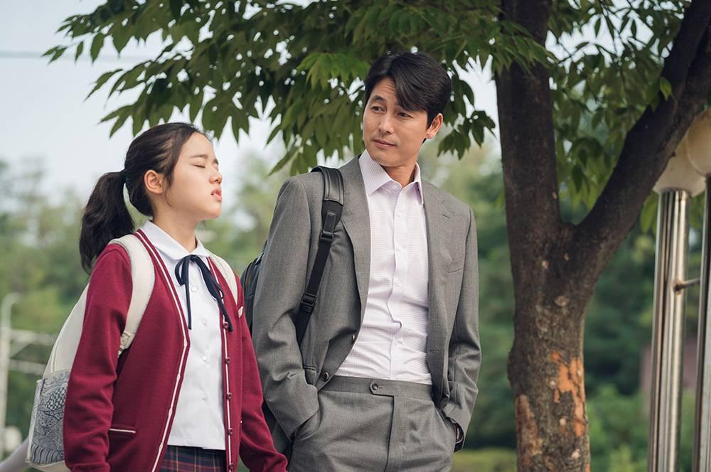 Innocent Witness (Korean Movie - 2018) - 증인 @ HanCinema