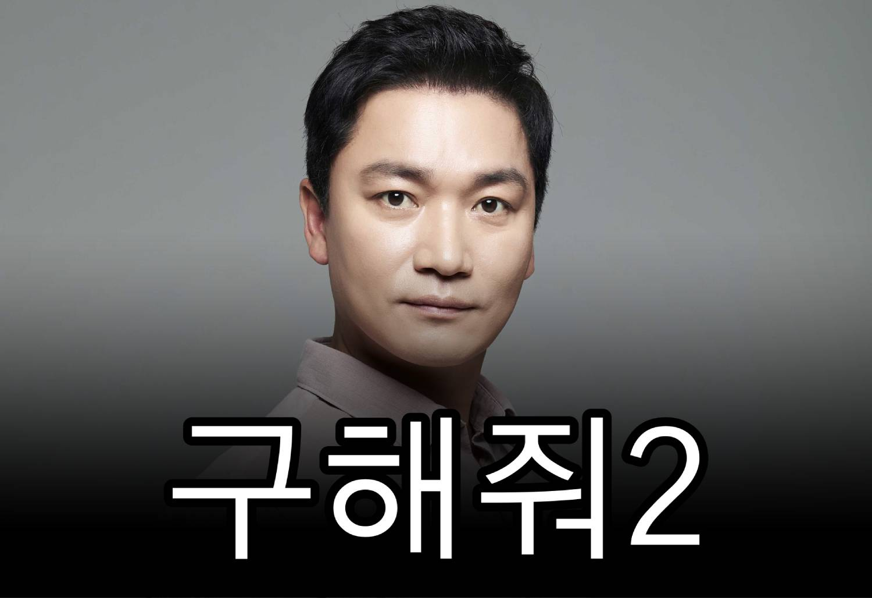 New Drama]