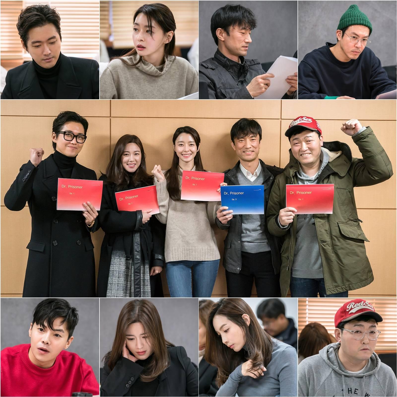 Doctor Prisoner (Korean Drama - 2019) - 닥터 프리즈너