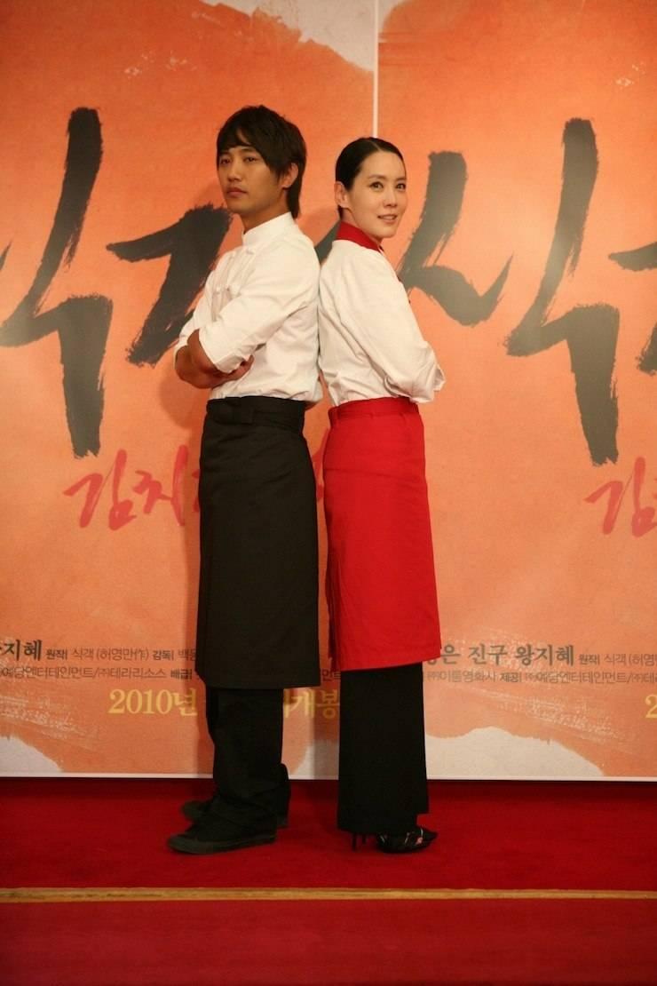 Le Grand Chef Kimchi War Korean Movie 2009 식객 김치전쟁