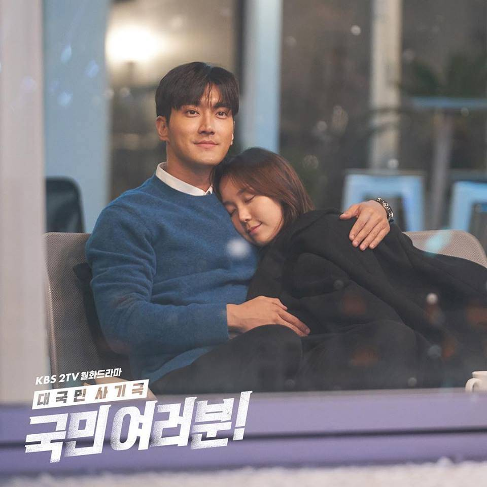Photos New Couple Stills Added For The Upcoming Korean Drama My