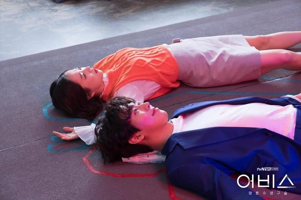 Abyss (Korean Drama - 2019) - 어비스 @ HanCinema :: The Korean Movie