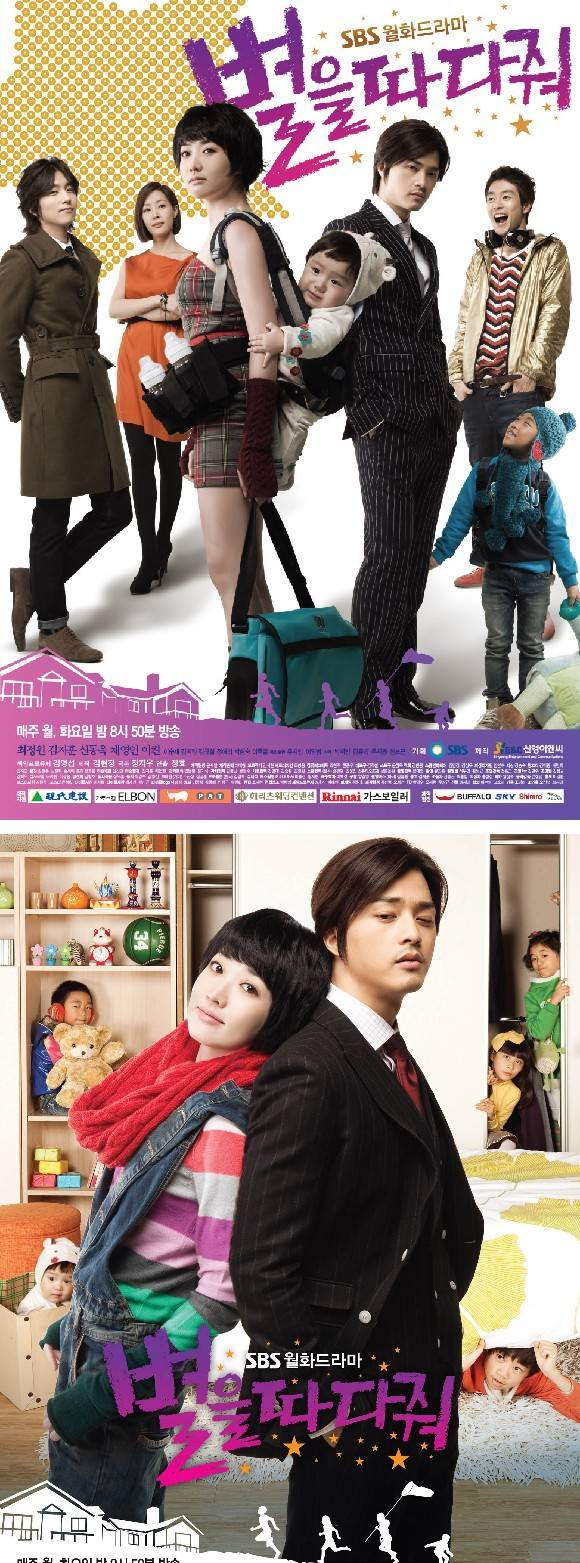 wish upon a star �� ����� drama picture gallery