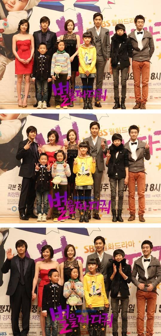 wish upon a star korean drama 2010 �� �����