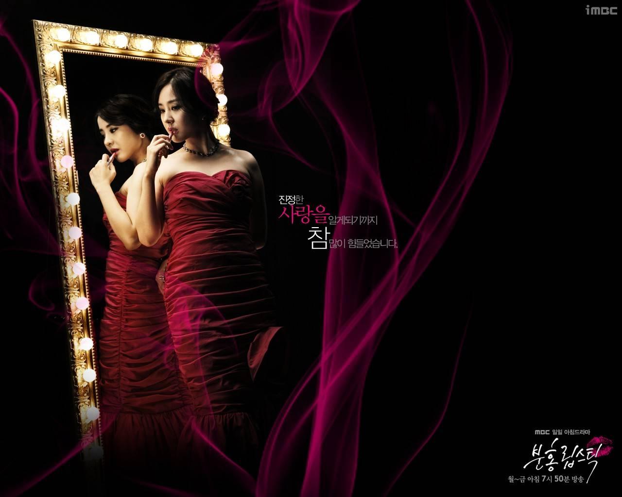Pink Lipstick (분홍 립스틱) - Drama - Picture Gallery ...