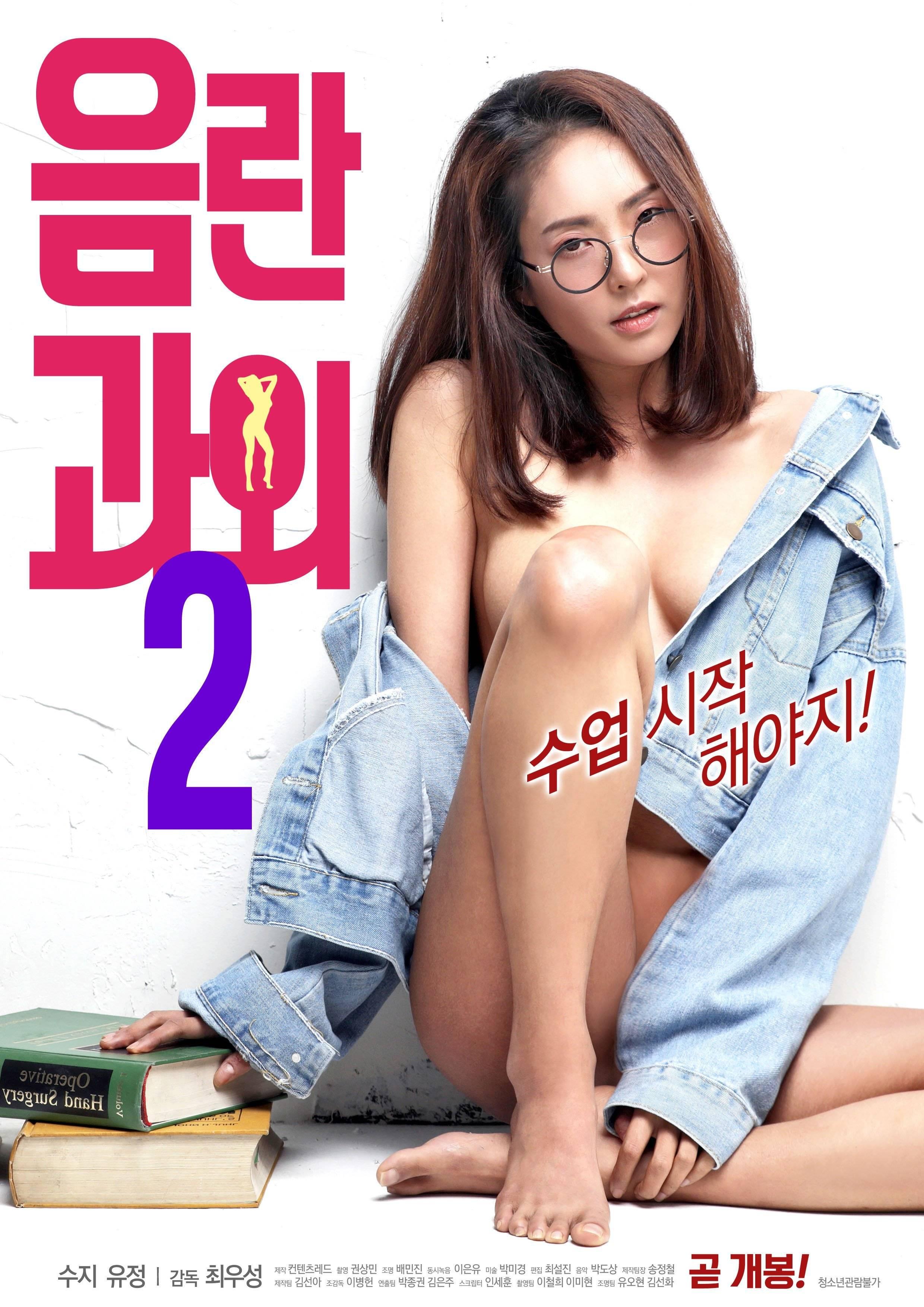 Korean pussy in pantyhose