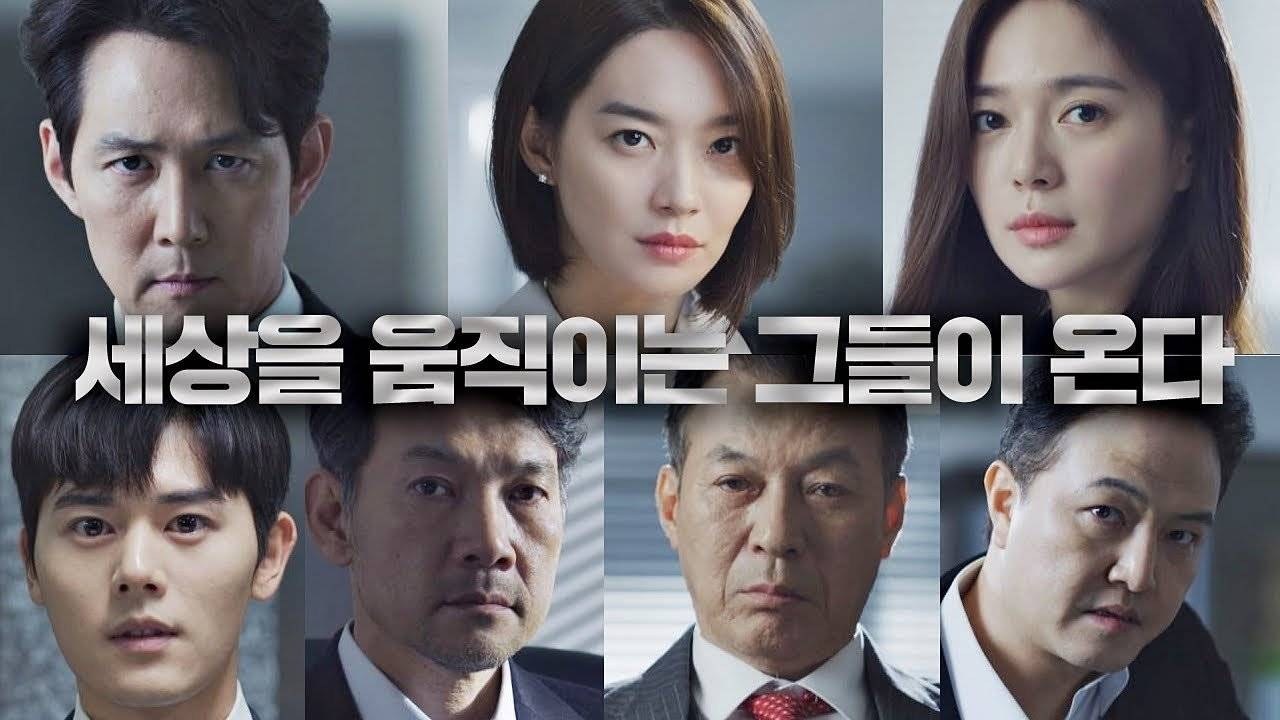 Video] Second Teaser Released for the Upcoming Korean Drama