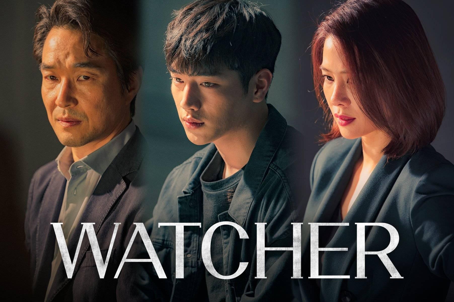 監視者 Watcher