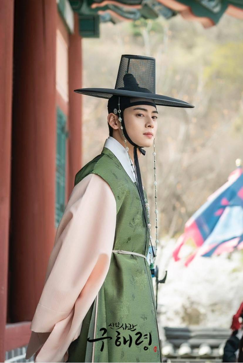Photos] New Cha Eun-woo Stills Added for the Upcoming Korean