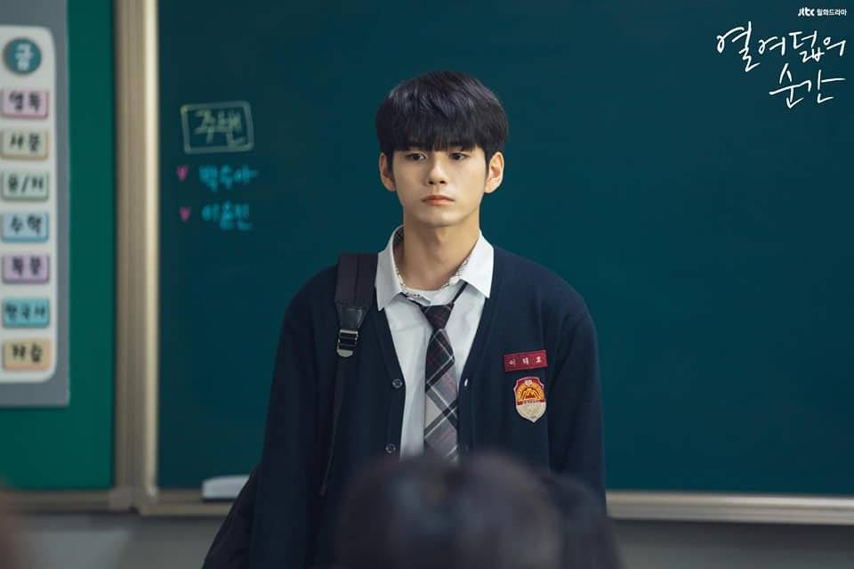Photos] New Ong Seong-wu Stills Added for the Upcoming
