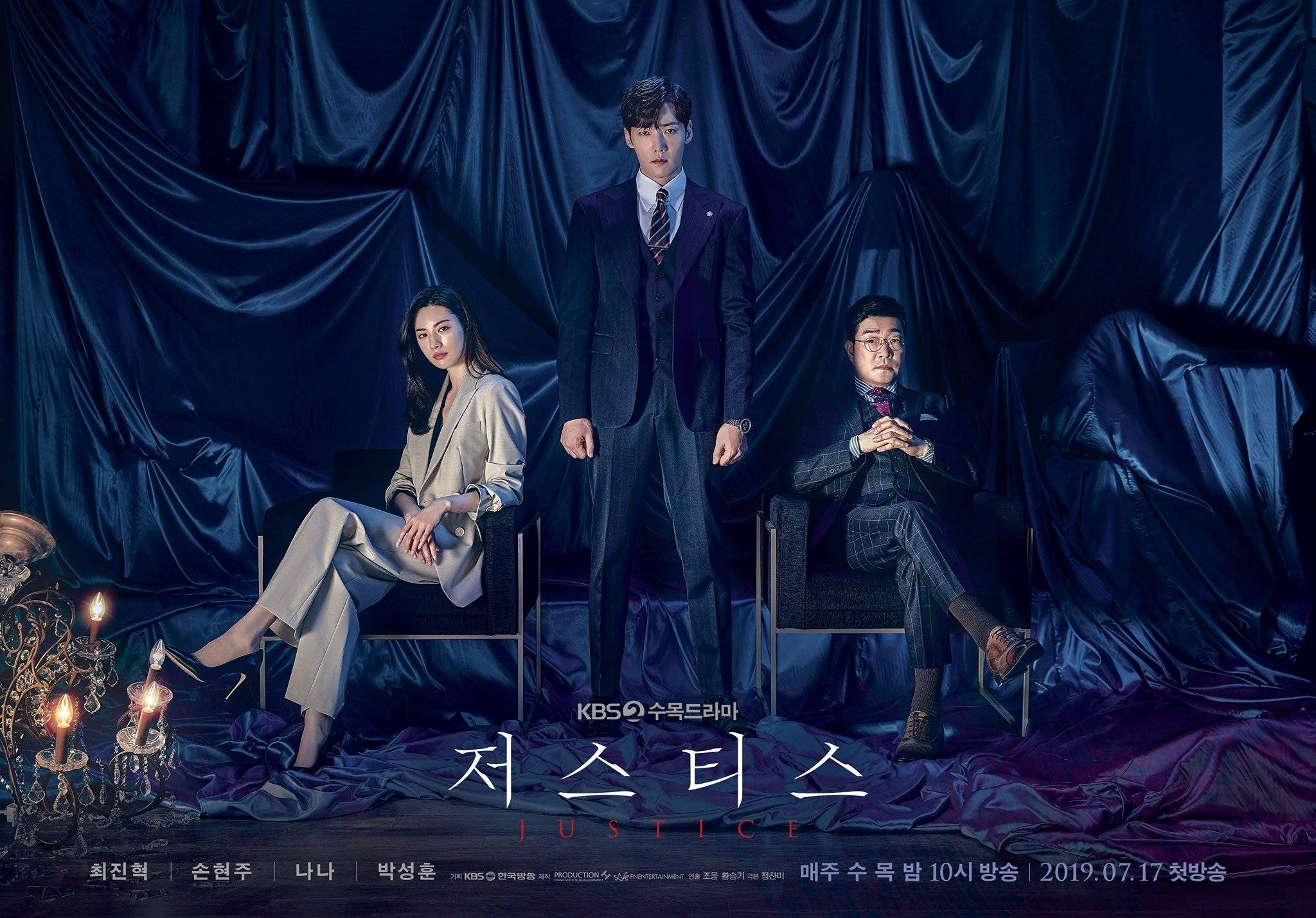 Justice Cast Korean Drama 2019 Ì€ìŠ¤í‹°ìŠ¤ Hancinema The Korean Movie And Drama Database Never gone full movie sub indo mp3 & mp4. justice cast korean drama 2019 저