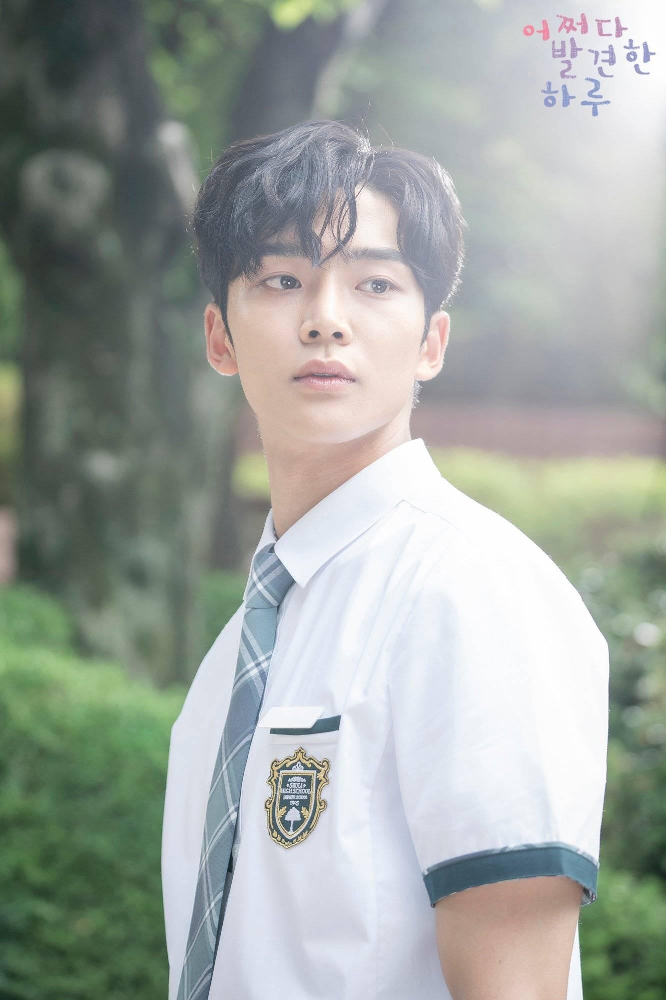 Chia sẻ của Lee Jae Wook về quá trình quay phim Extraordinary You: Tôi phải nỗ lực rất nhiều để hiểu được nhân vật ảnh 2