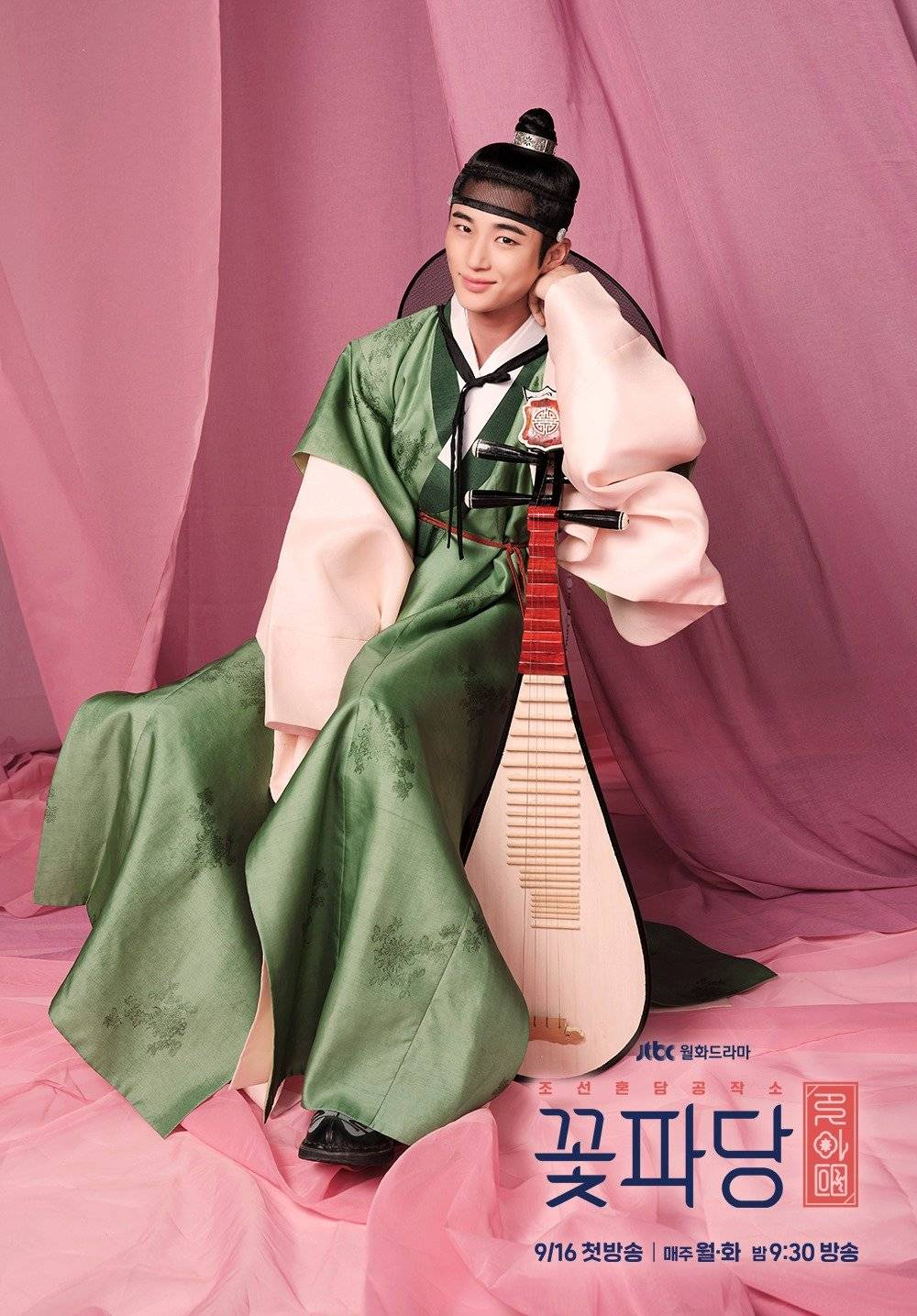 [K-Star]: The 3 actors are currently making us ecstatic with HanBok outfits