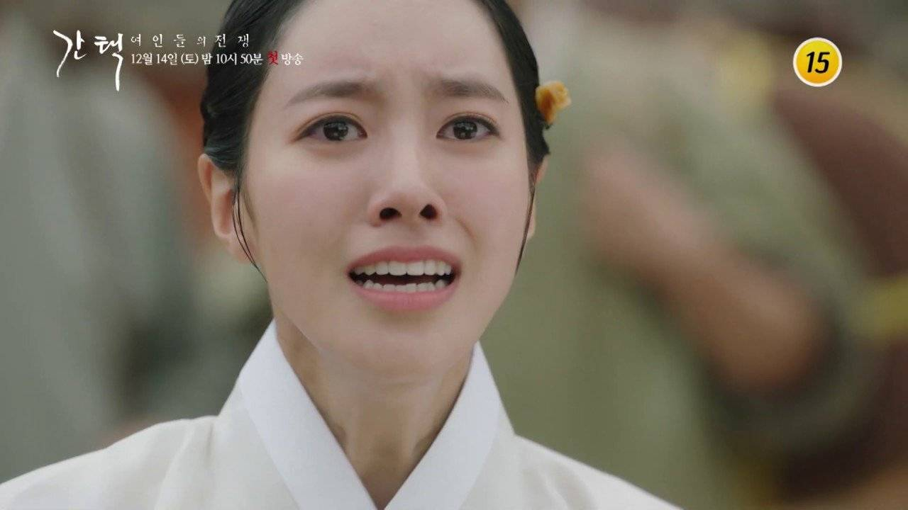 Video New Teaser Released For The Korean Drama Queen Love And
