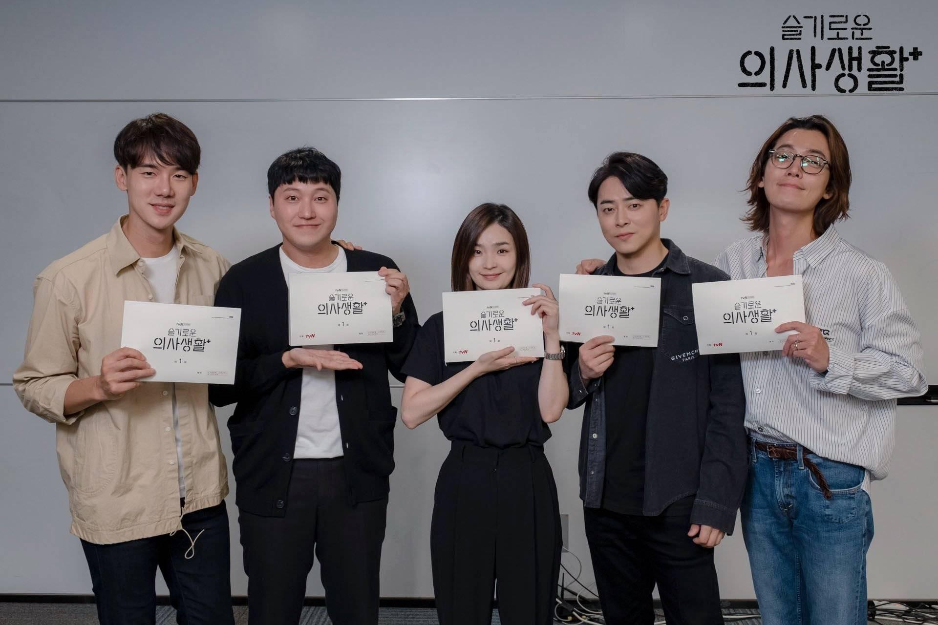 Hospital Playlist Korean Drama 2020 슬기로운 의사생활