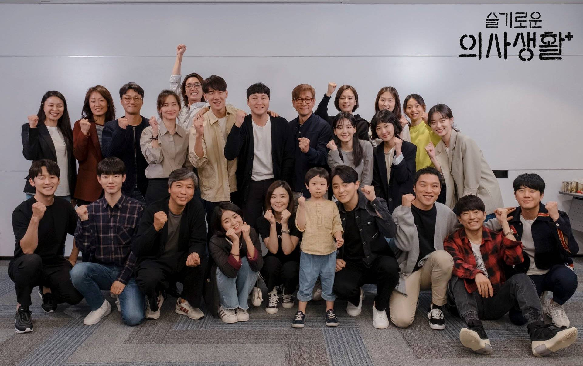 Photos] Script Reading Stills Added for the Upcoming Korean Drama ...