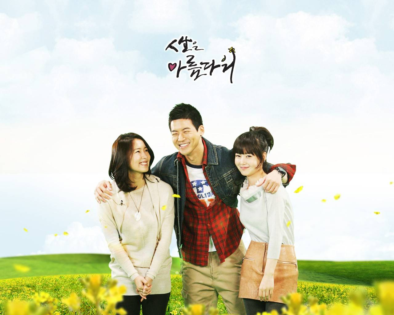 Life is Beautiful (인생은 아름다워) - Drama - Picture Gallery ...