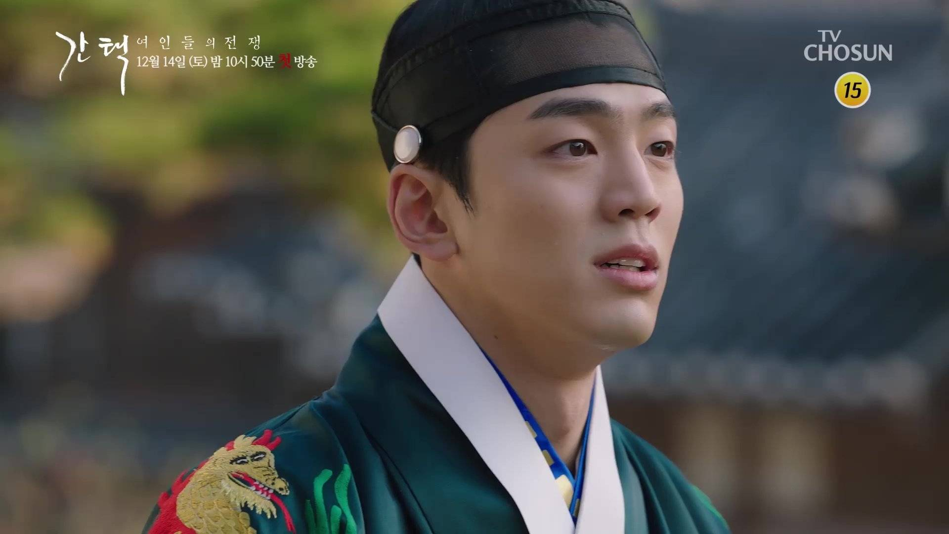 Video Highlight Video Added For The Upcoming Korean Drama Queen