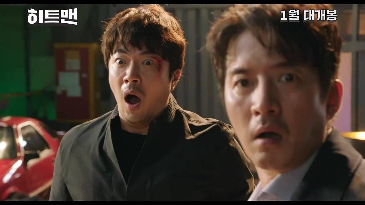 Kết quả hình ảnh cho Hitman: Agent Joon
