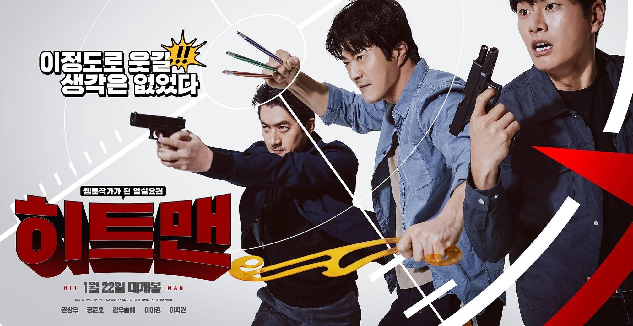 Lee Yi Kyung giải thích lý do Jin (BTS) không được mời đến buổi công chiếu phim Hitman: Agent Jun ảnh 0