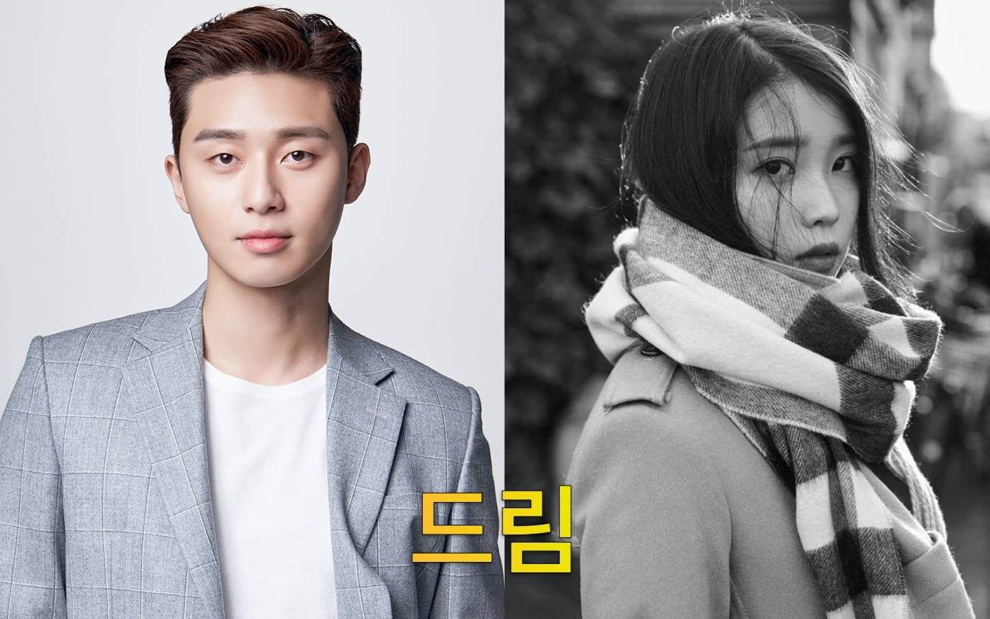 Cast Update Cast Updated For The Upcoming Korean Movie Dream