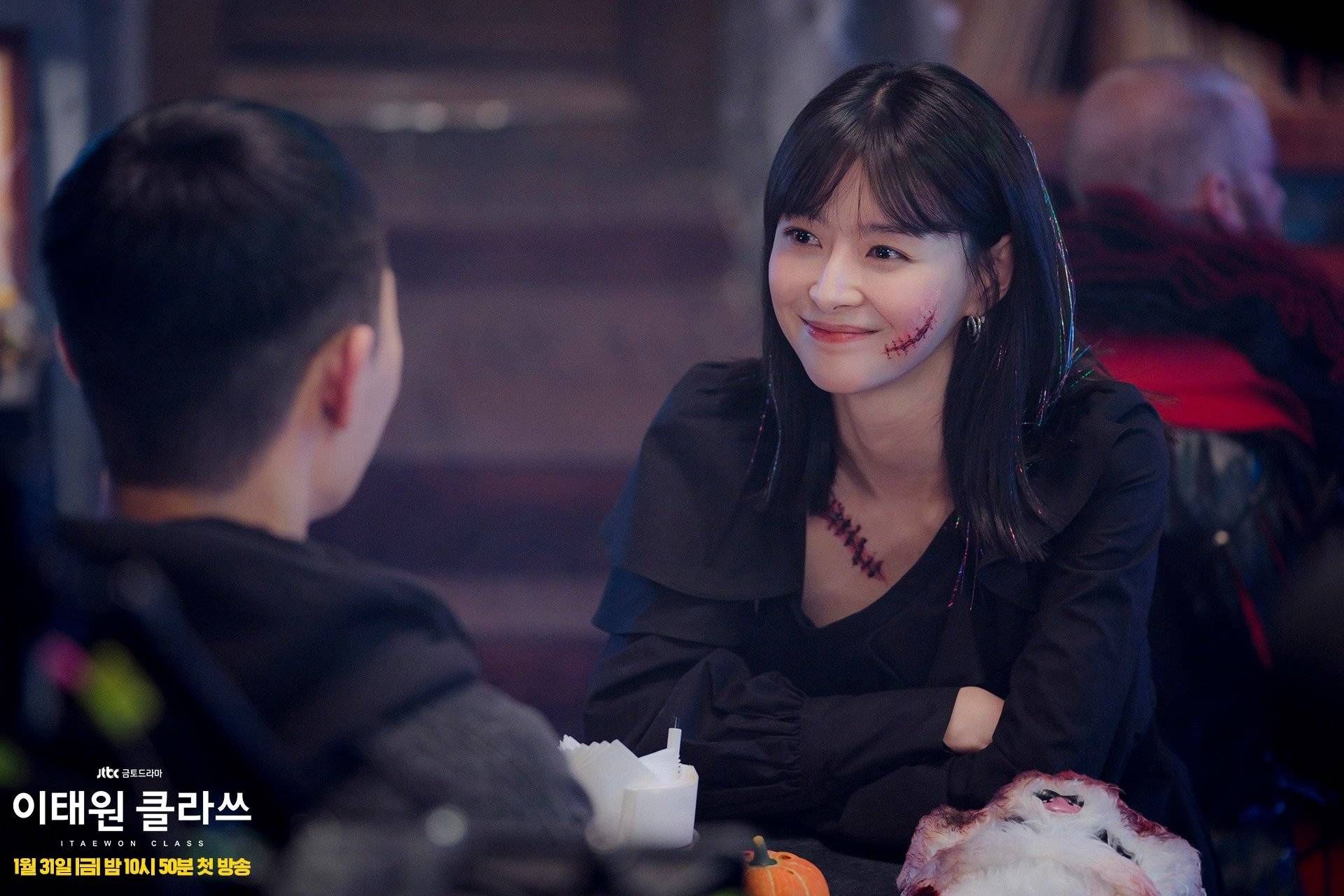 Image result for itaewon class stills