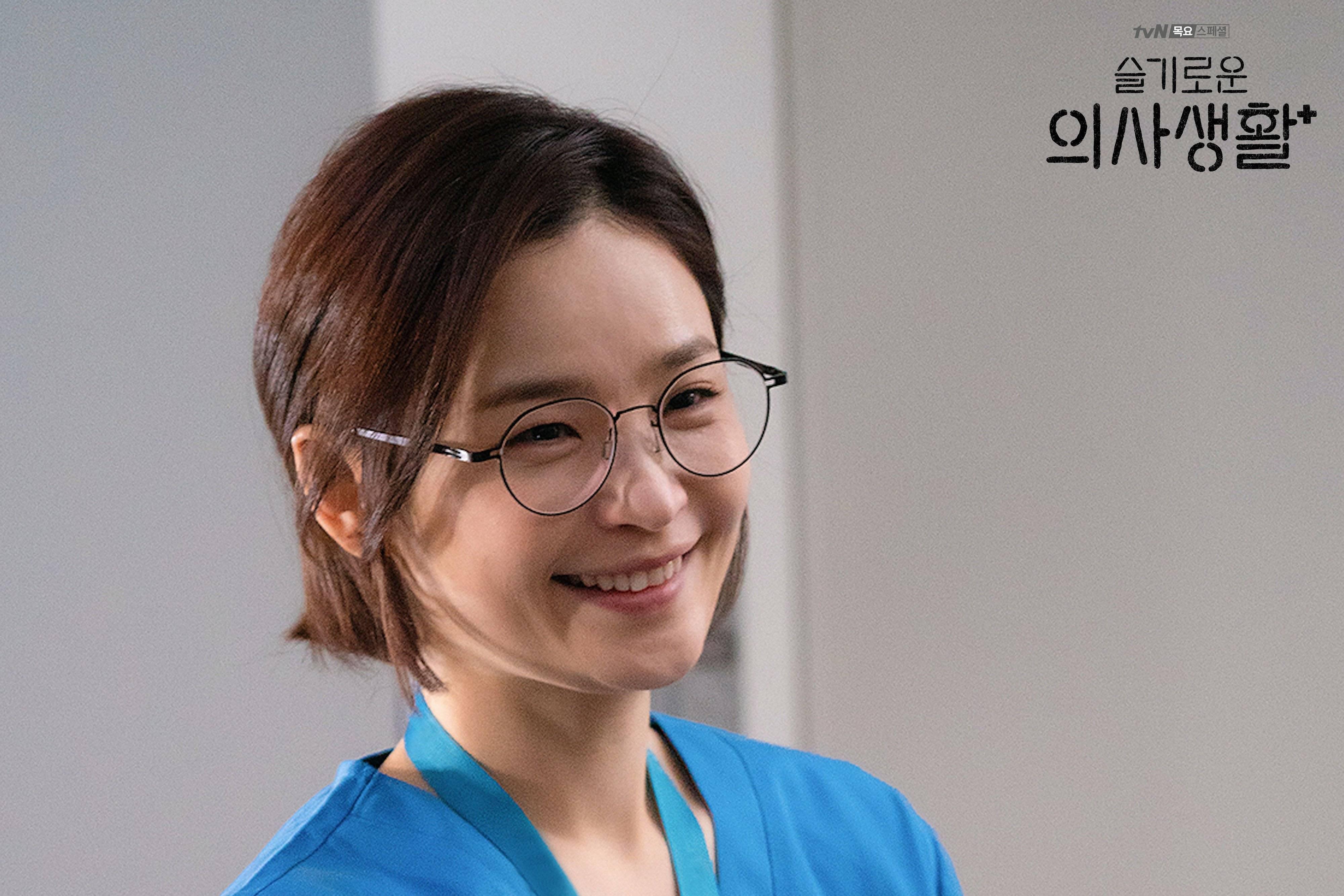 "Photos] New Stills Added for the Upcoming Korean Drama ""Hospital ..."