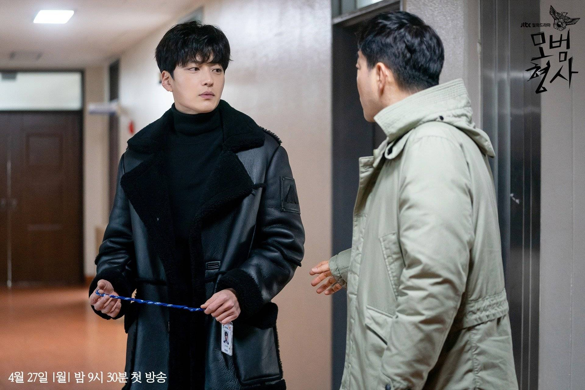 "Photos] New Stills Added for the Upcoming Korean Drama ""A Model ..."