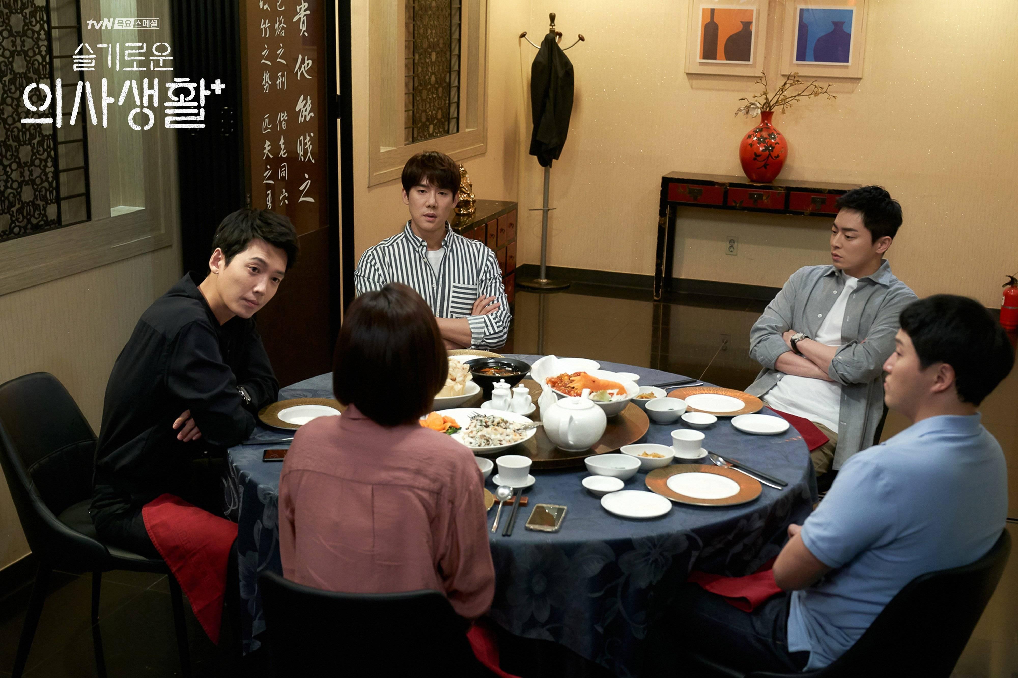 "Photos] New Stills Added for the Korean Drama ""Hospital Playlist ..."