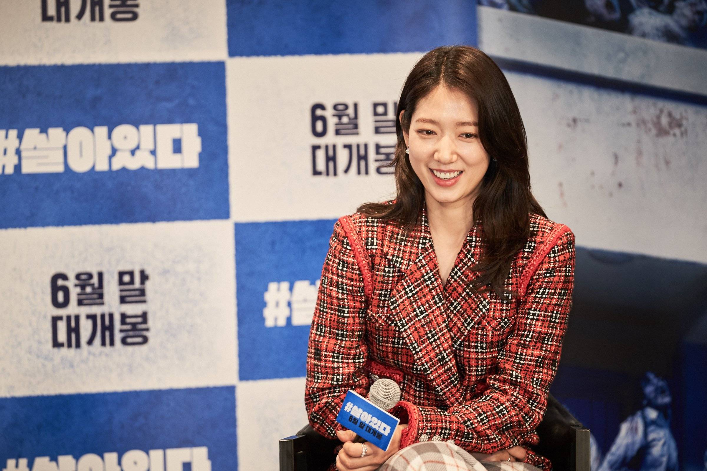 Alive Korean Movie 2020 살아있다 Hancinema The Korean Movie And Drama Database