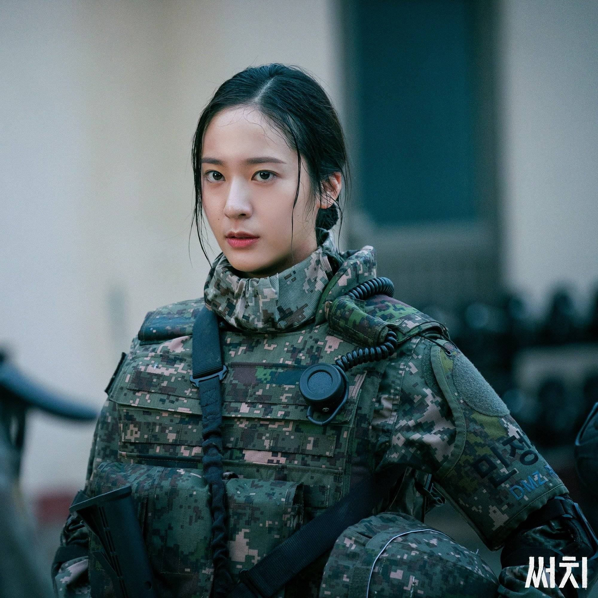 Search (Korean Drama - 2020) - 써치 @ HanCinema :: The Korean Movie and Drama  Database