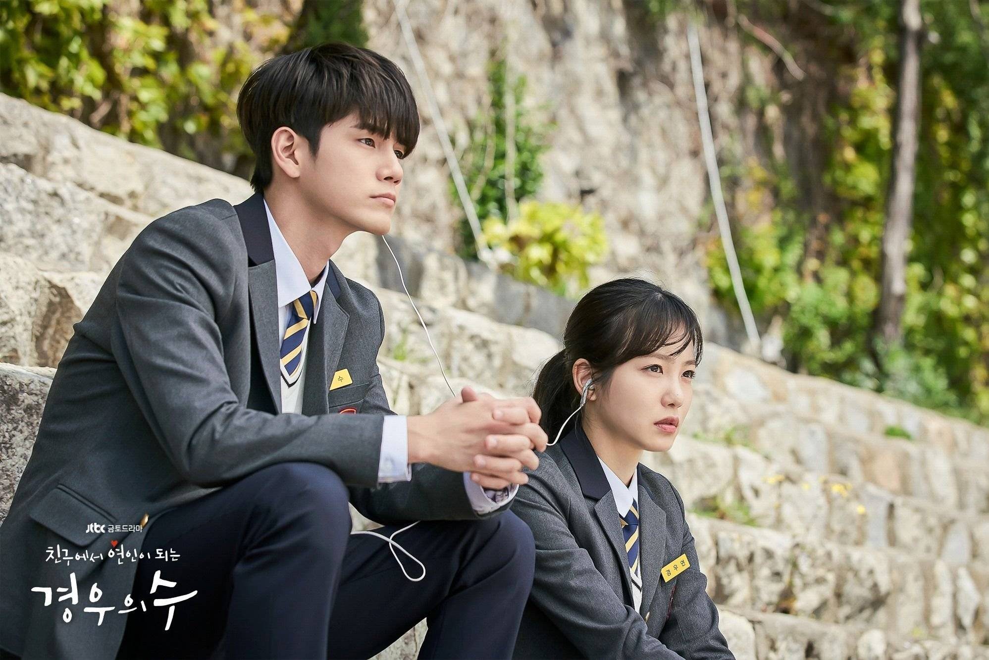 "Photos + Video] New Stills and Highlight Video Added for the Upcoming  Korean Drama ""More Than Friends"" @ HanCinema :: The Korean Movie and Drama  Database"