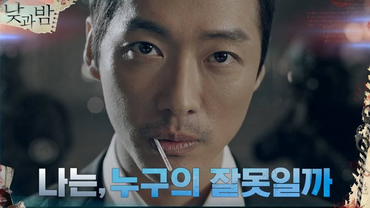 """Awaken"": Namgoong Min, Lee Chung Ah and AOAs Seolhyun tackle dangerous secrets"