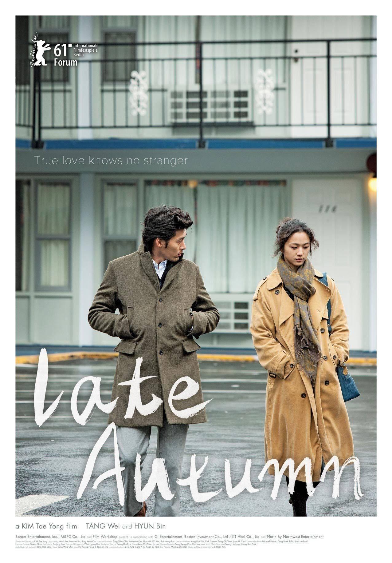 Autumn Movie: Picture Gallery
